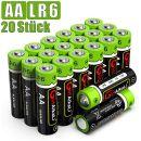 GutAlkaLi Batterien Mignon Alkali